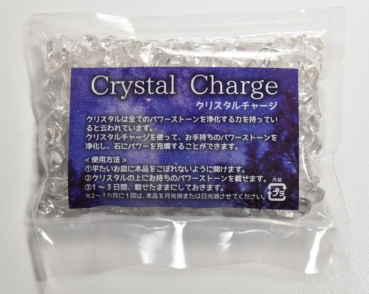 画像1: 水晶 クリスタルチャージ K0363 (1)