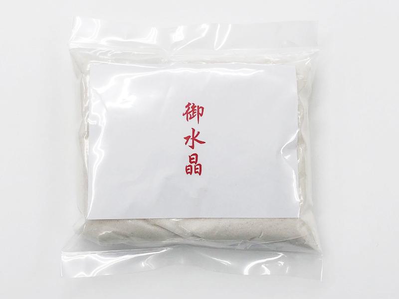 画像1: 砂状水晶 K0485 (1)