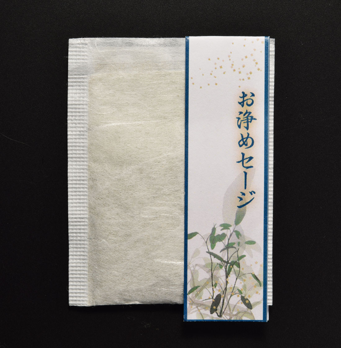 お浄めセージ(4パックセット)K0736